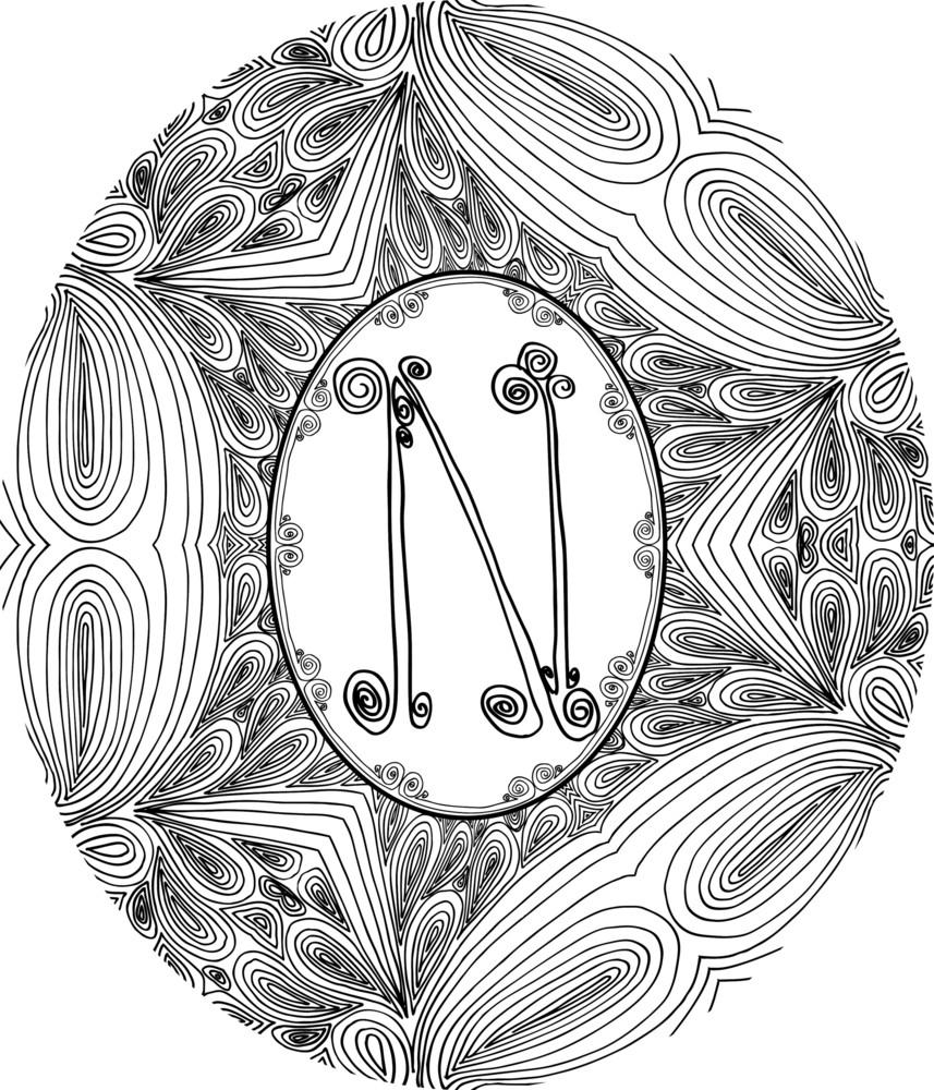 Hand Draw Font. Letter N. Vector Illustration
