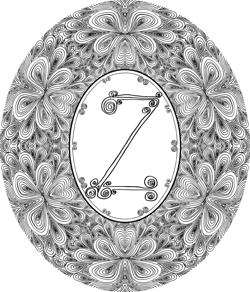 Hand Draw Font. Letter Z. Vector Illustration