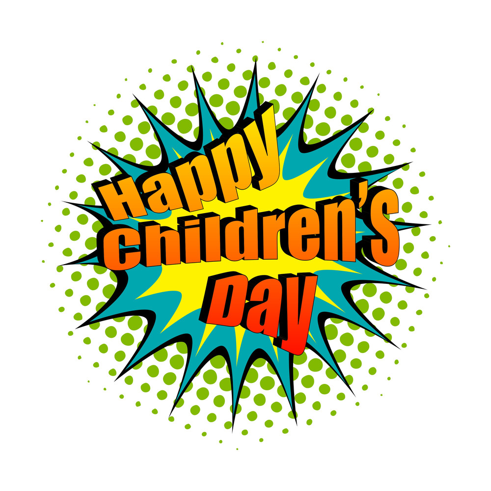 Happy Children's Day Retro Text Banner