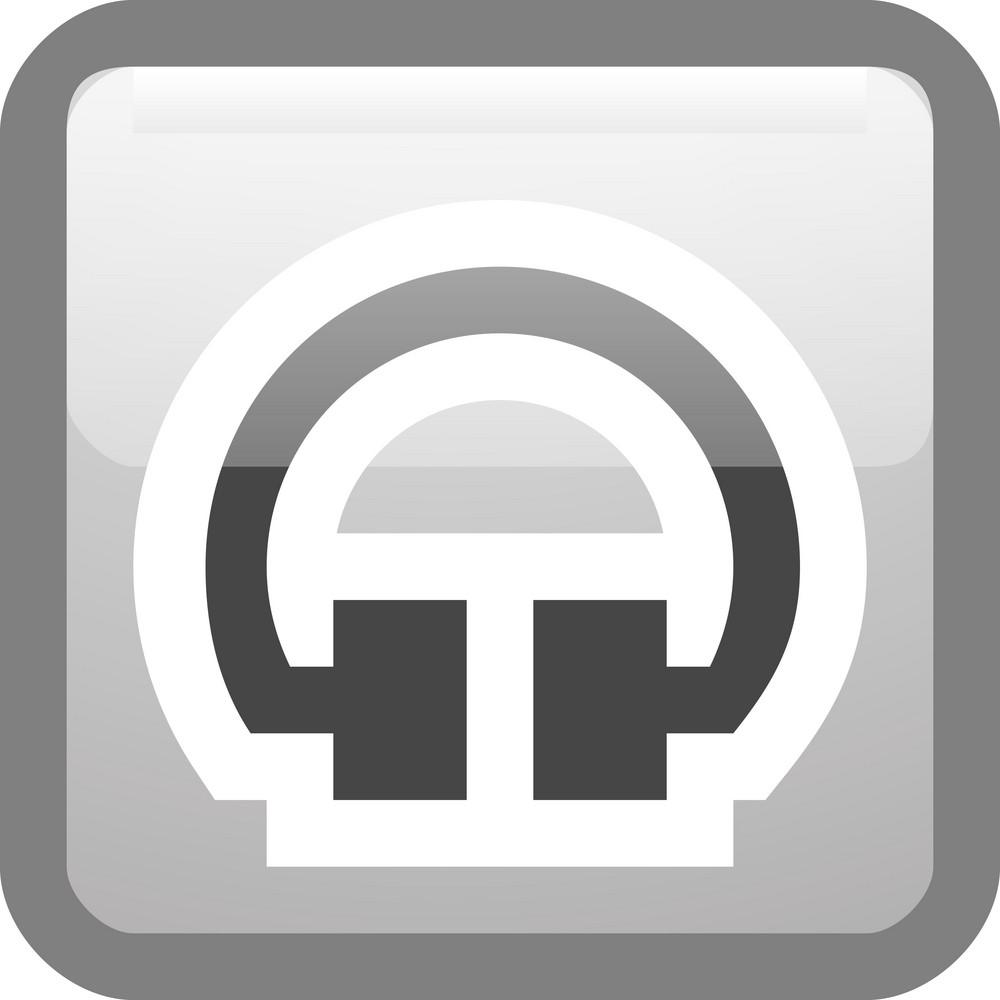 Headphones Tiny App Icon