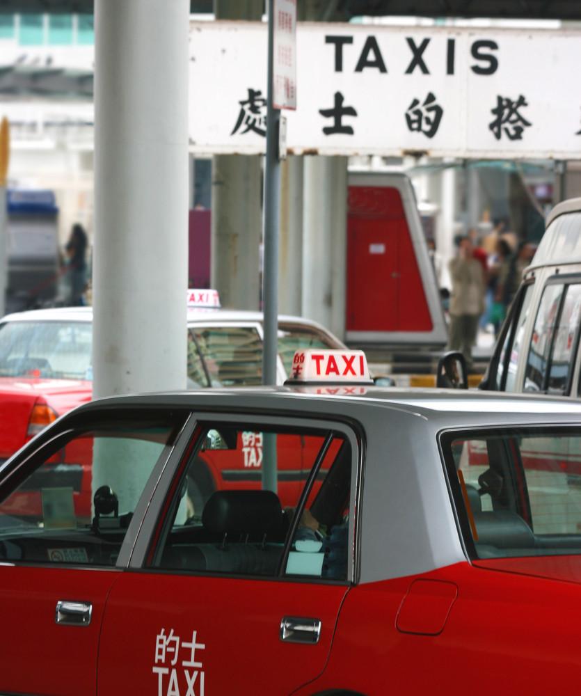 Hong Kong Busy Taxi Queue