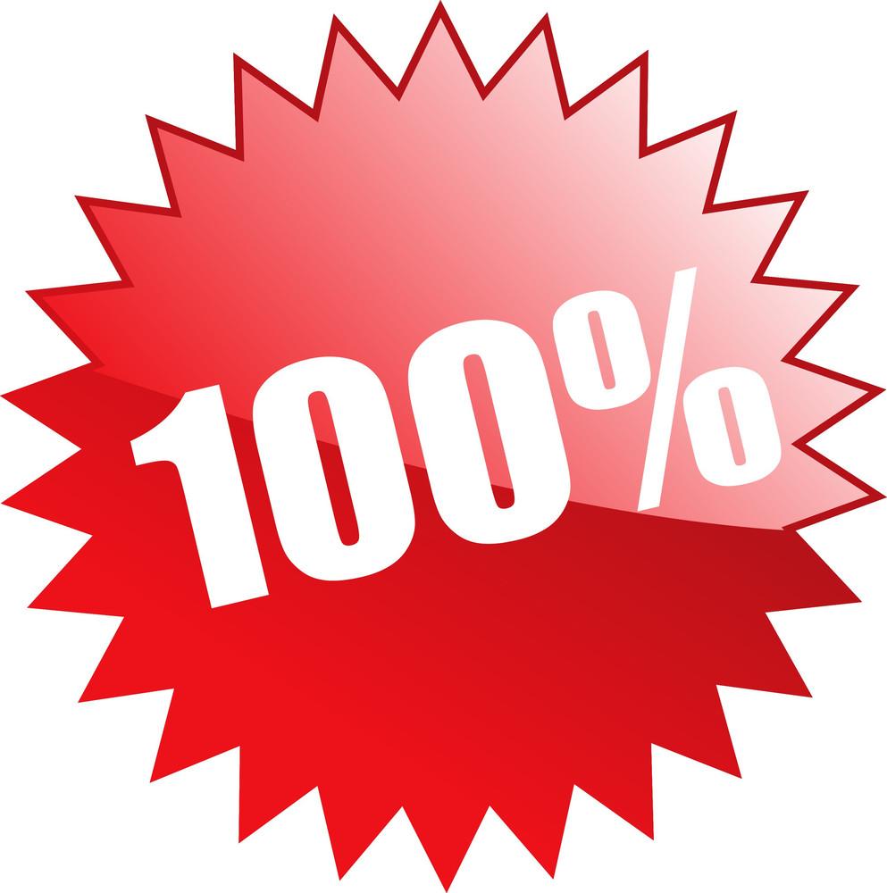 Hundred Percent Discount Coupon