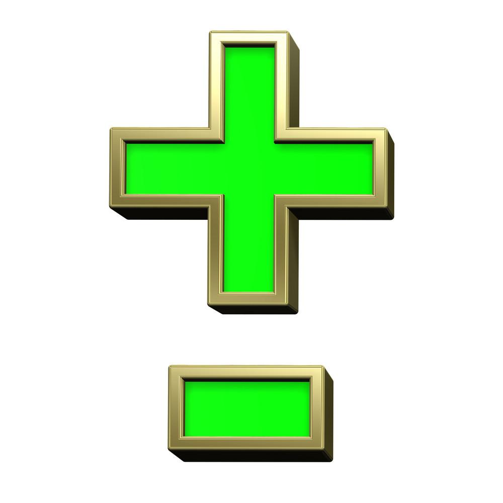 Hyphen, Minus, Plus Marks From Light Green Alphabet Set