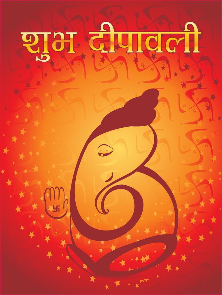 Illustration For Deepavali Celebration
