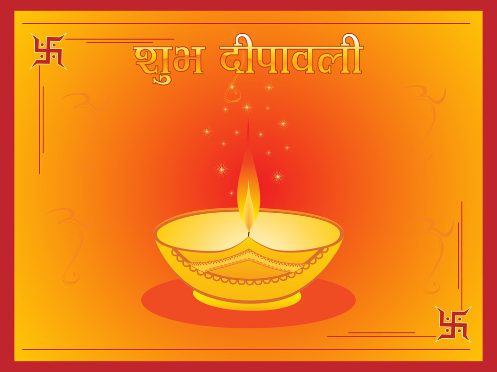 Illustration For Deepavali Celebration