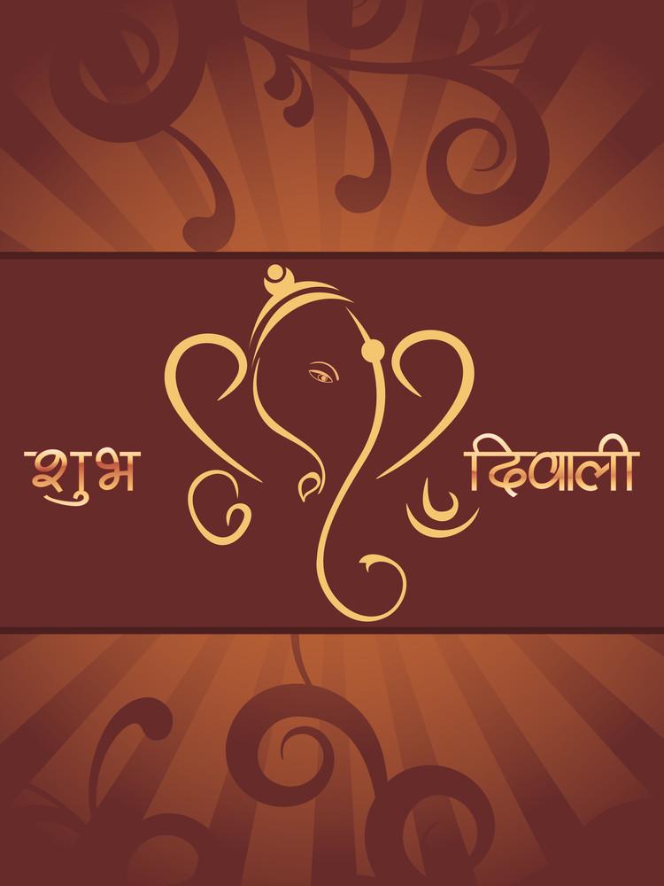 Illustration For Diwali Celebration