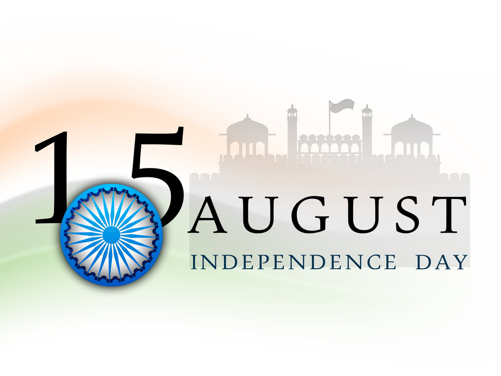 Indian Independence Day Background With Text 15 August And Ashoka Wheel