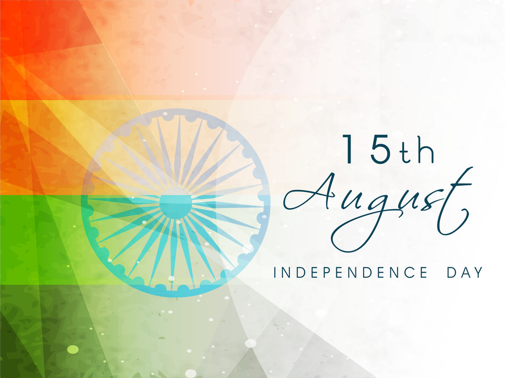 Indian Independence Day Background With Text