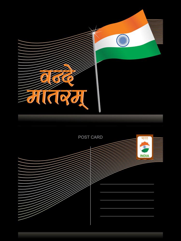 Indian National Flag Pattern Postcard
