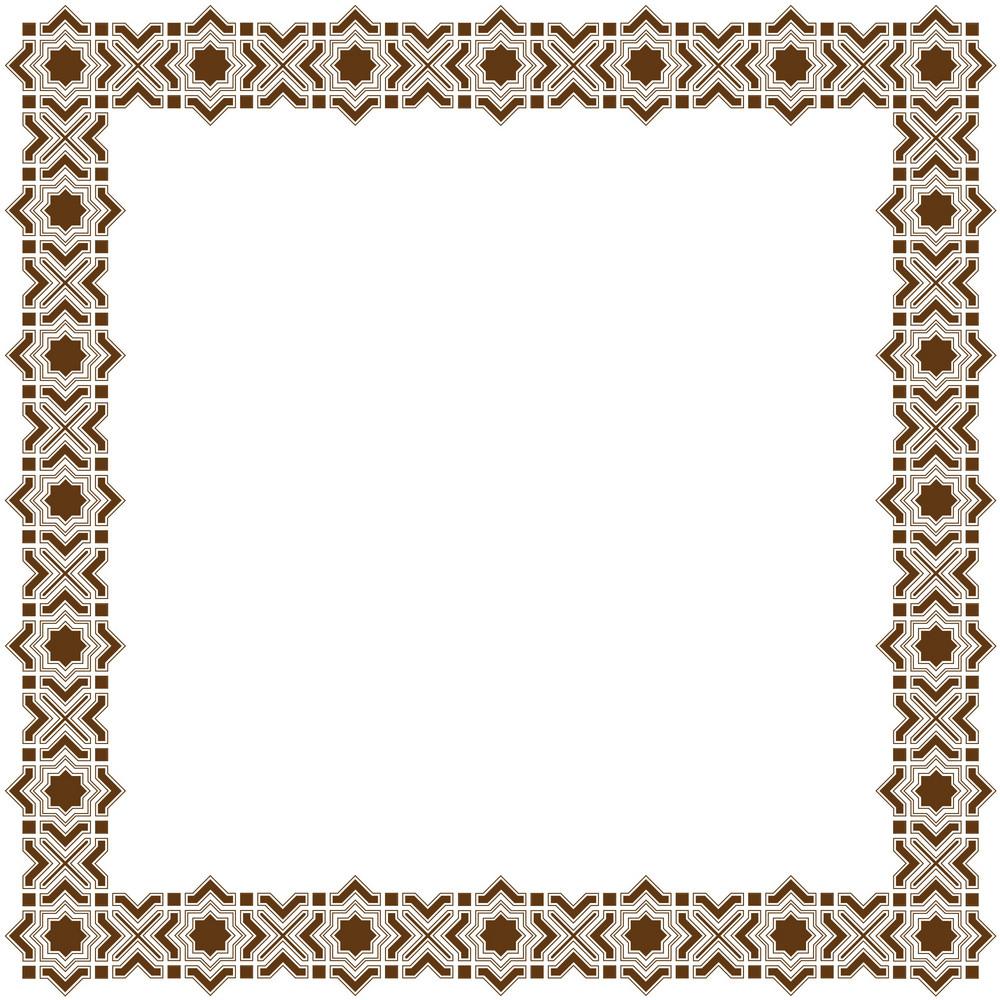 Islamic Frame Royalty-Free Stock Image - Storyblocks