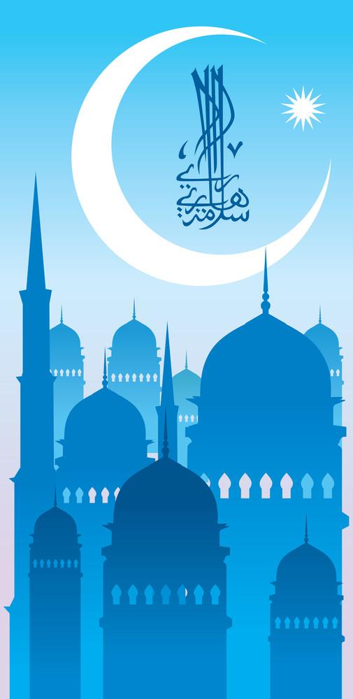 Islamic Illustration For Muslim Celebration. Translation Of Jawi Text: Eid Mubarak