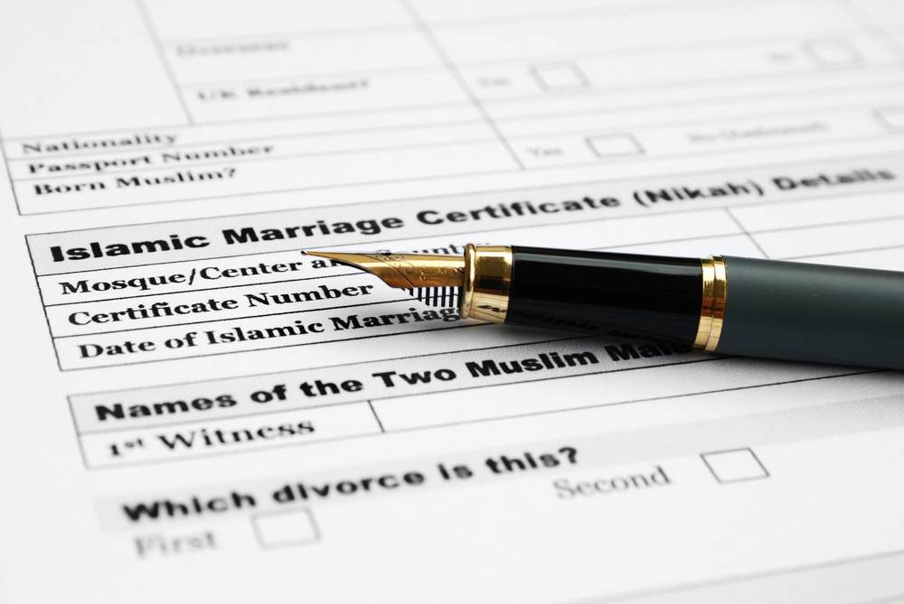 Islamic Marriage Certificate Royalty-Free Stock Image - Storyblocks