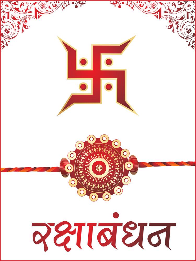 Isolated Rakhi On White Background