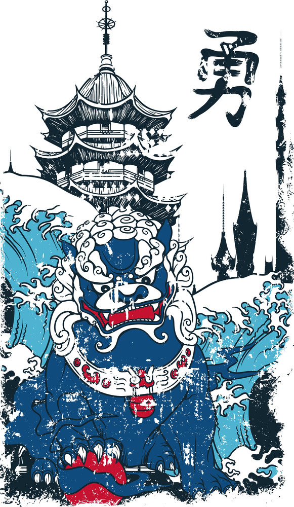 Japanese Grunge Vector T-shirt Design