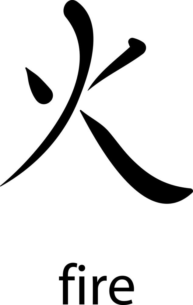 Japanese Vector Kanji