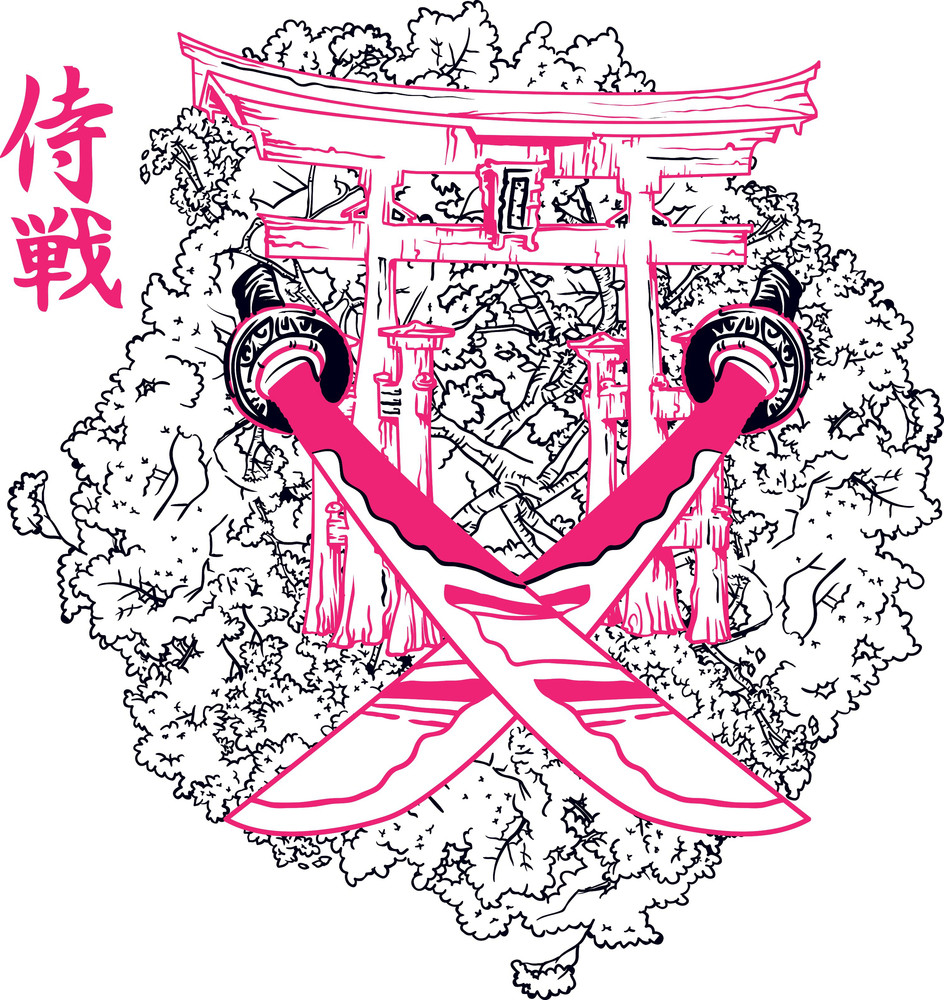 Japanese Vector T-shirt Design With Swords