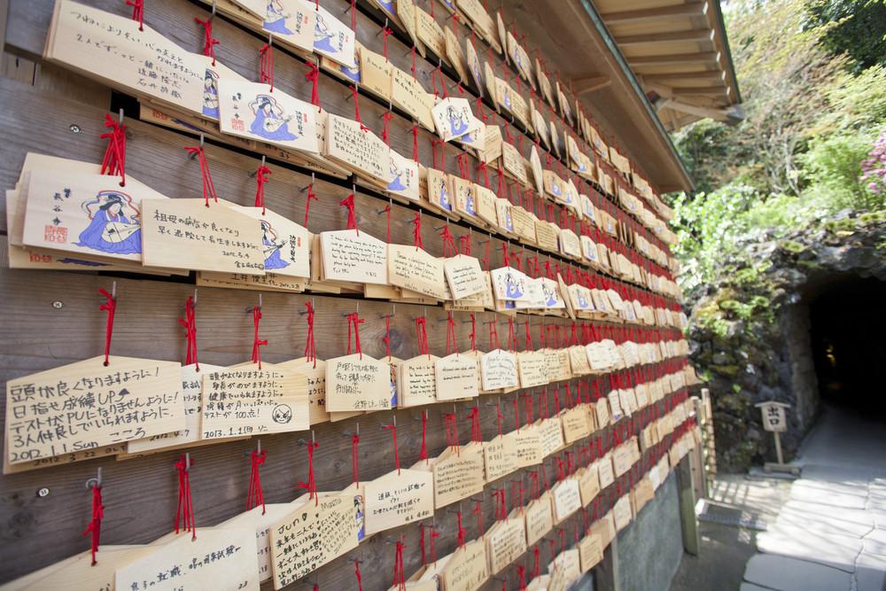 KAMAKURA - APRIL 13 : Wooden prayer tablets hanging inside a Hase Kannon Temple on April 13, 2012 in Kamakura, Kanagawa, Japan