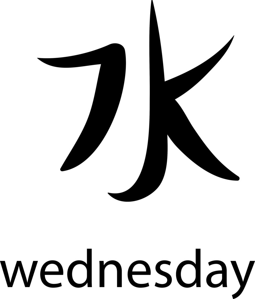 Kanji  Vector Element