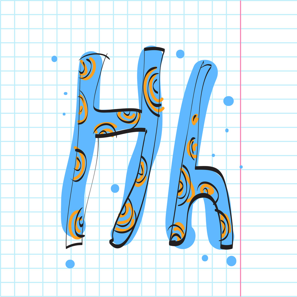 Letter H From Candy Alphabet. Vector Illustration