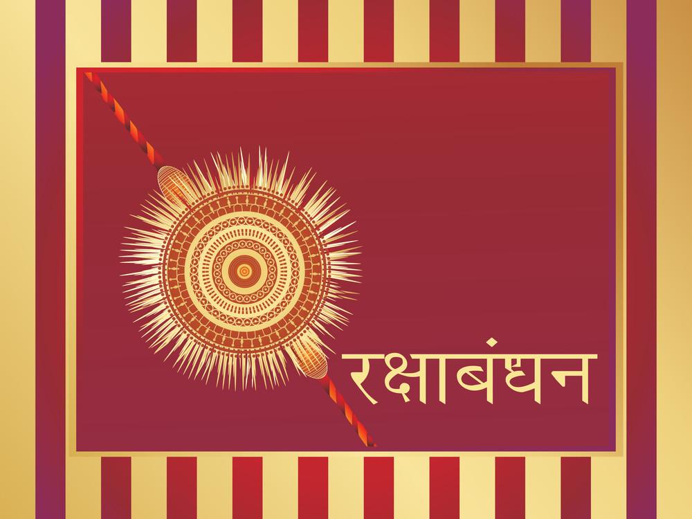 Lines Background With Rakhi Illustration
