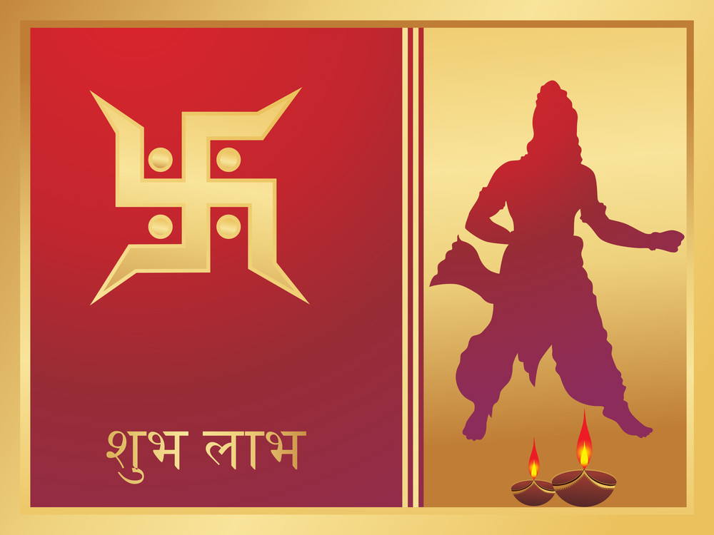 Lord Rama Silhouette With Swastika