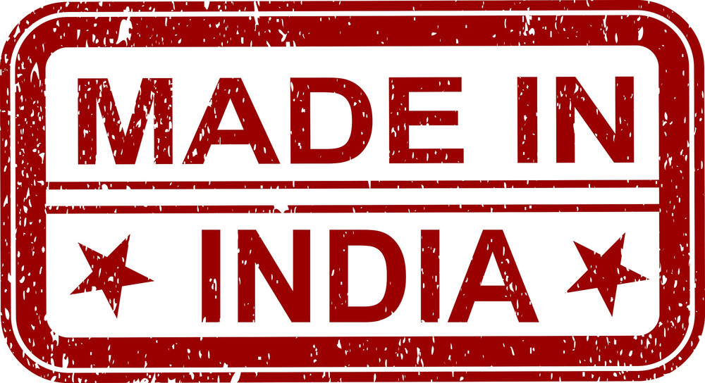 Made In India Stamp