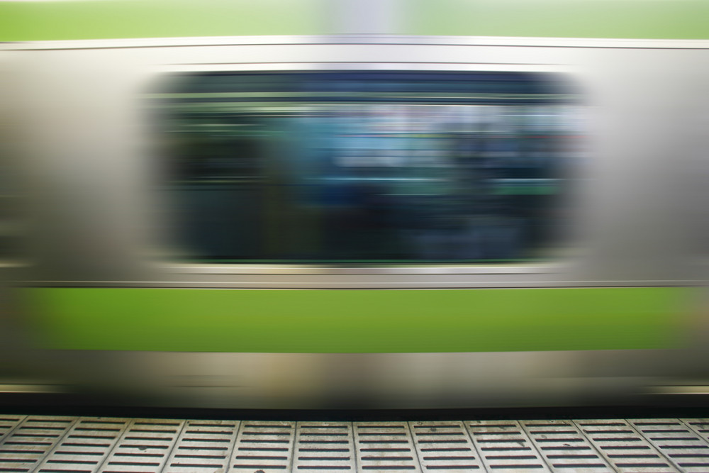 Magnetic levitation train - the fastest passenger train currently in service