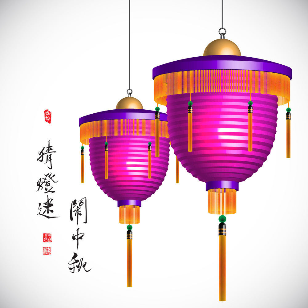 Mid Autumn Festival - Lantern  Translation: Guessing Lantern