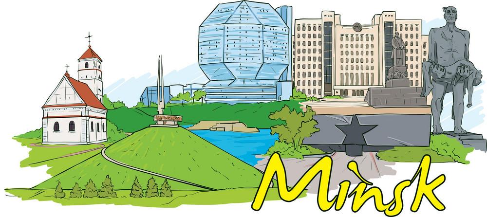 Minsk Vector Doodle