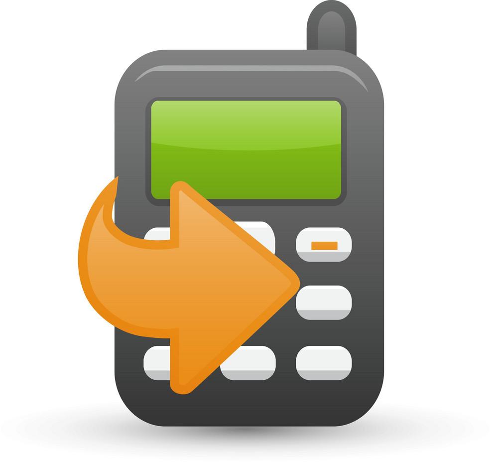 Mobile Arrow Lite Communication Icon