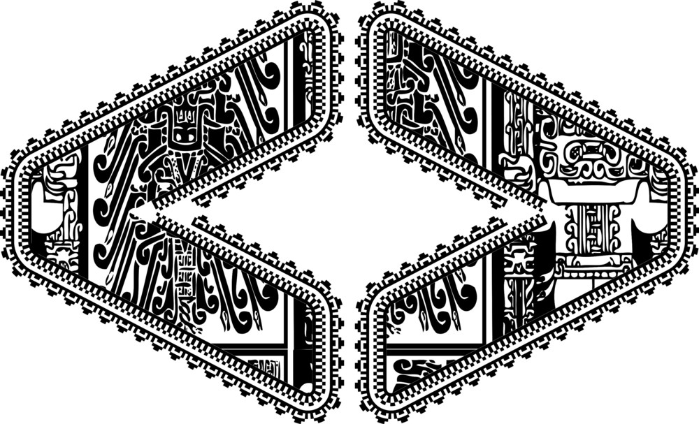 More Less Symbol With Ancient Drawing. Vector Illustration