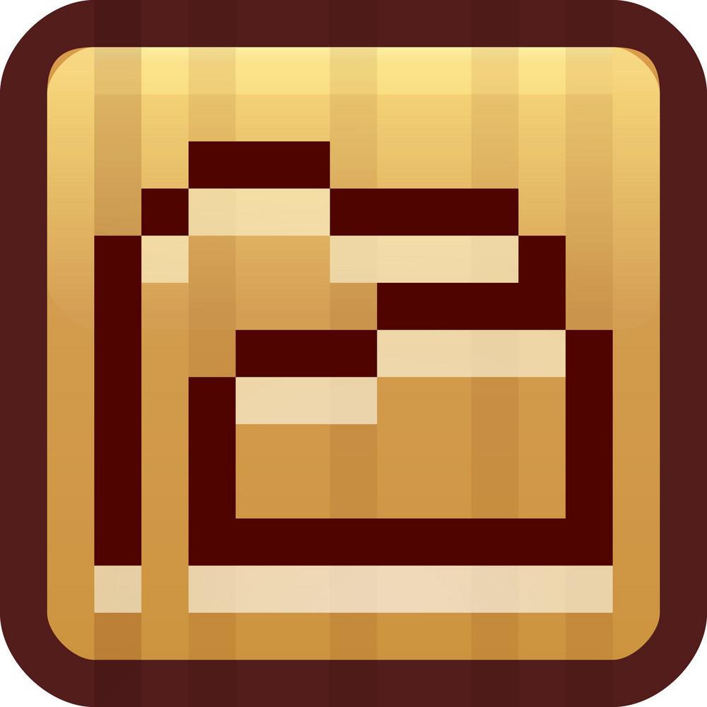 Multiple Folders Brown Tiny App Icon