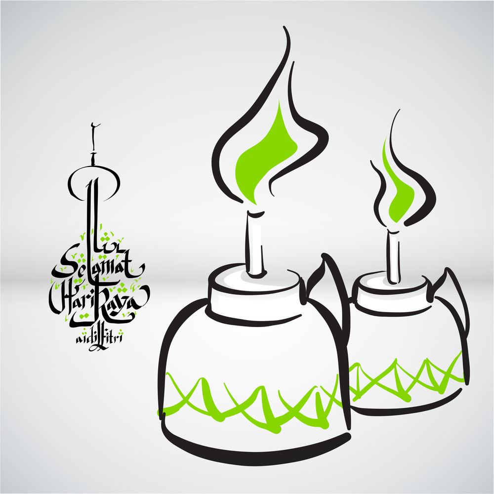 Muslim Oil Lamp. Translation Of Malay Text: Peaceful Celebration ... for Oil Lamp Clip Art  55nar