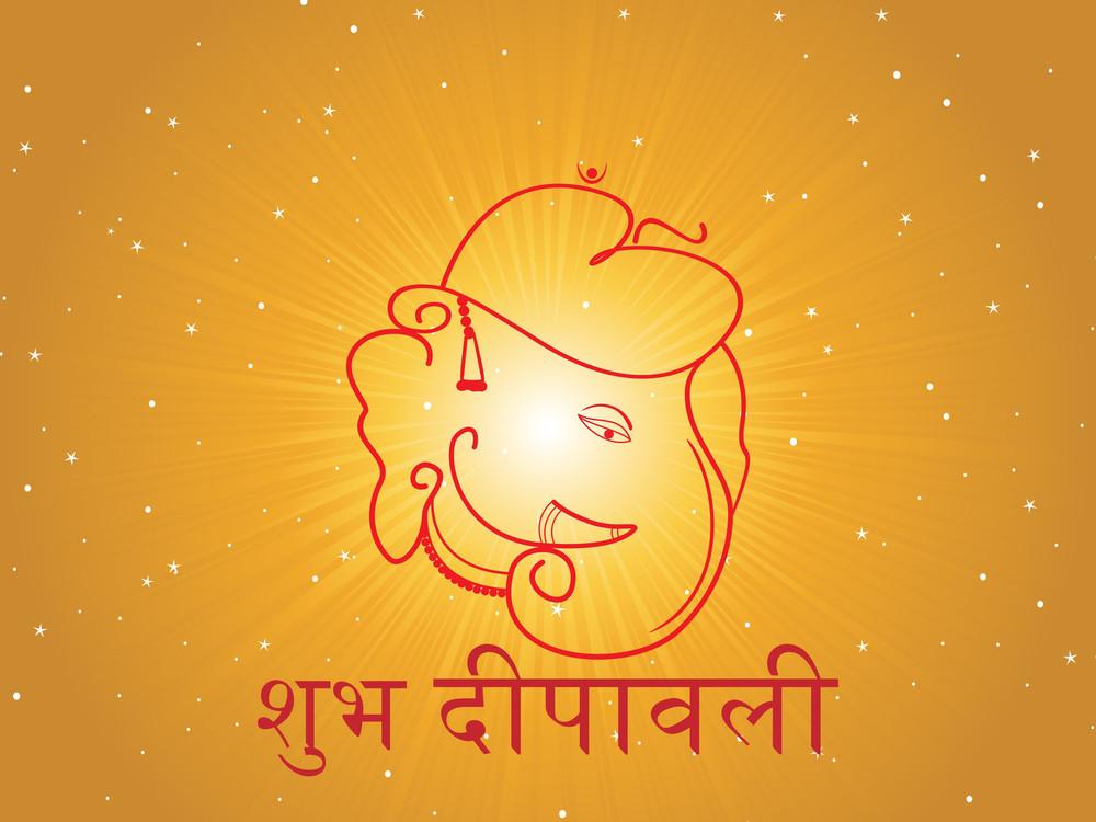 Mustard Rays Background With Vinayak Shape
