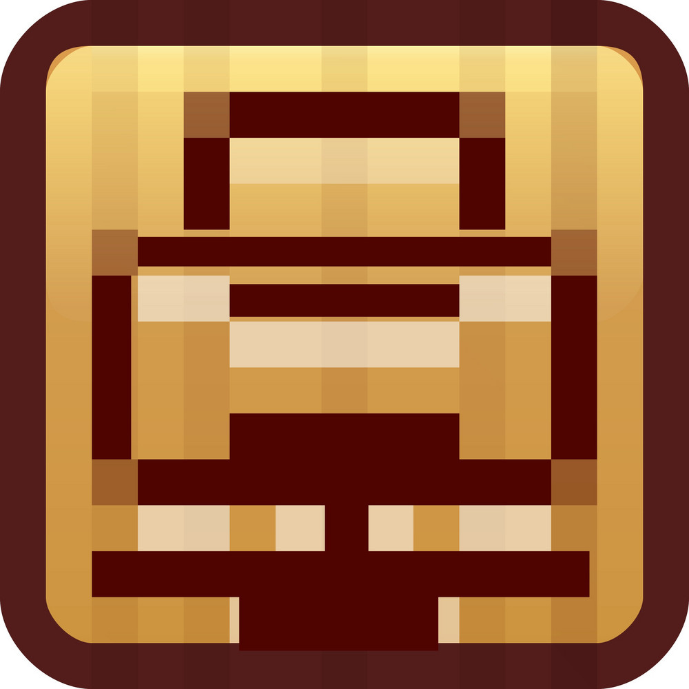 Network Printer Brown Tiny App Icon