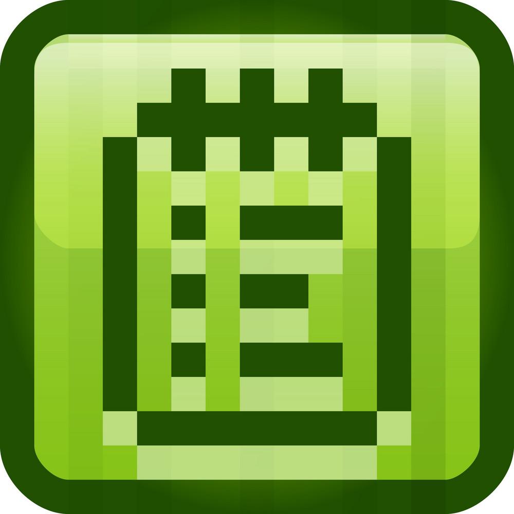 Notes Green Tiny App Icon