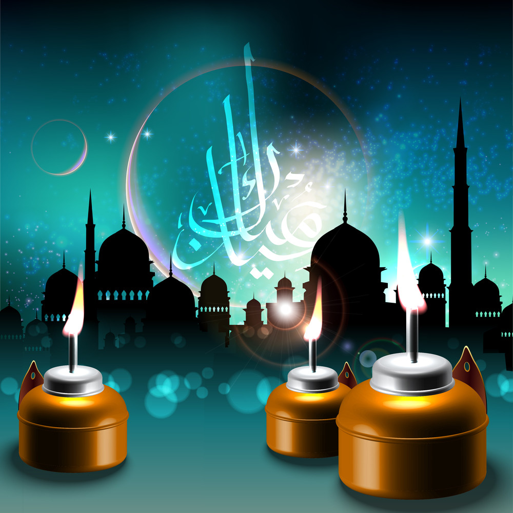 Oil Lamps On Mosque Silhouettes Background. Translation Of Jawi Text: Eid Mubarak
