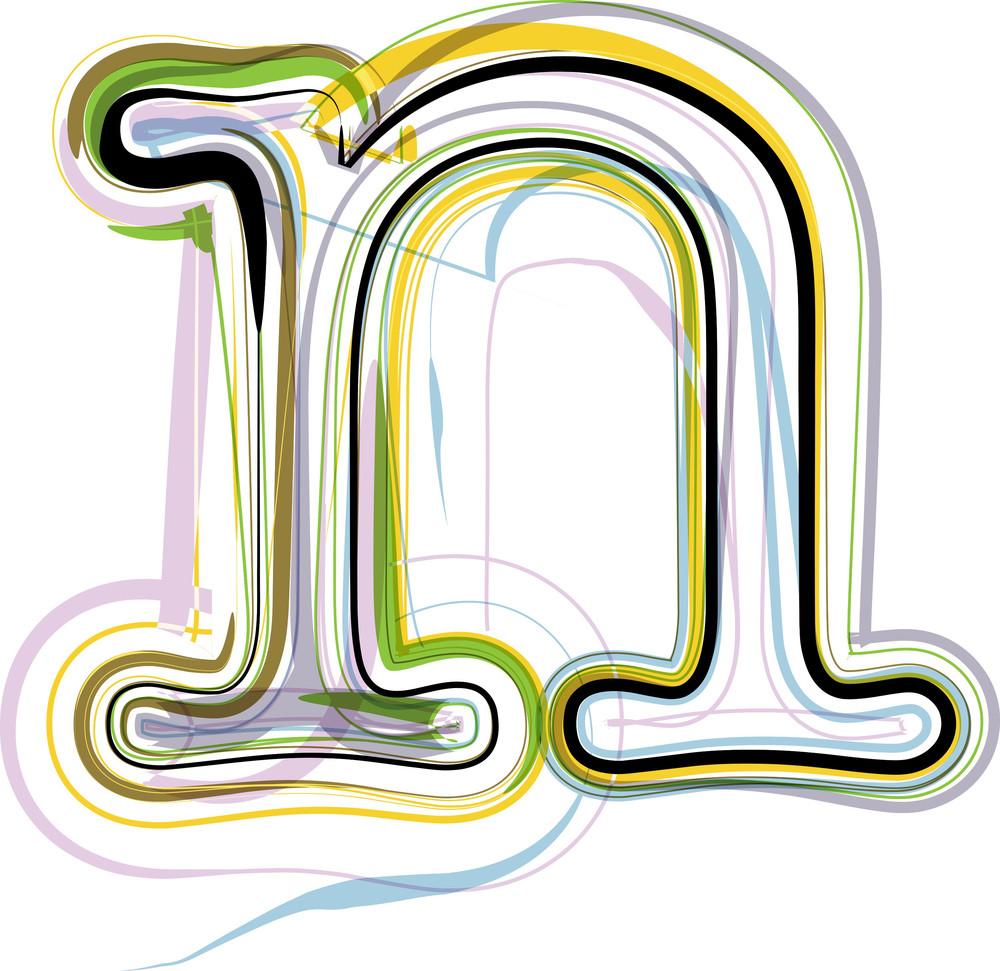 Organic Font Illustration. Letter N