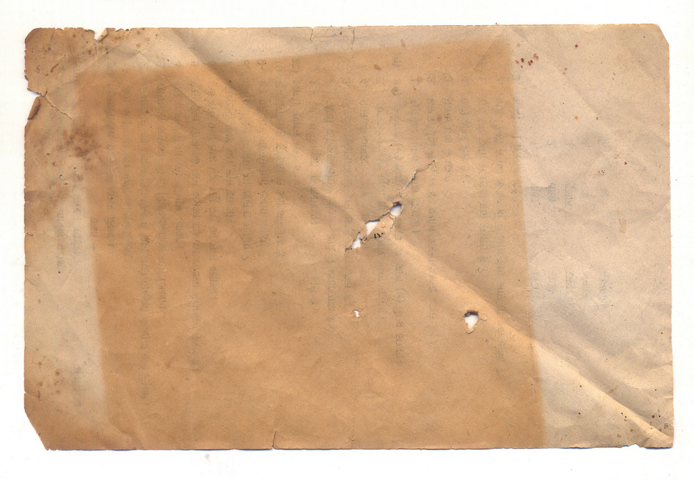 Paper Texture And Background 10