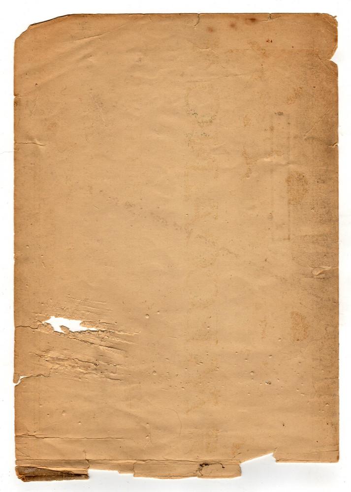 Paper Torn 27 Texture