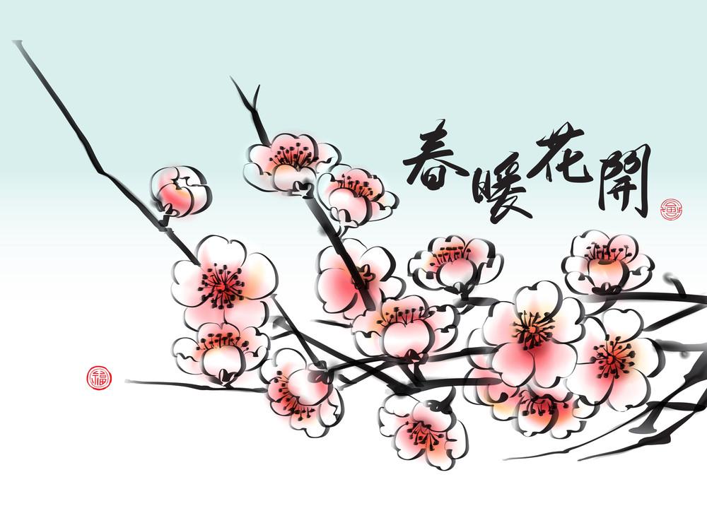 Plum Blossom. Translation: Plum Blossom In The Spring