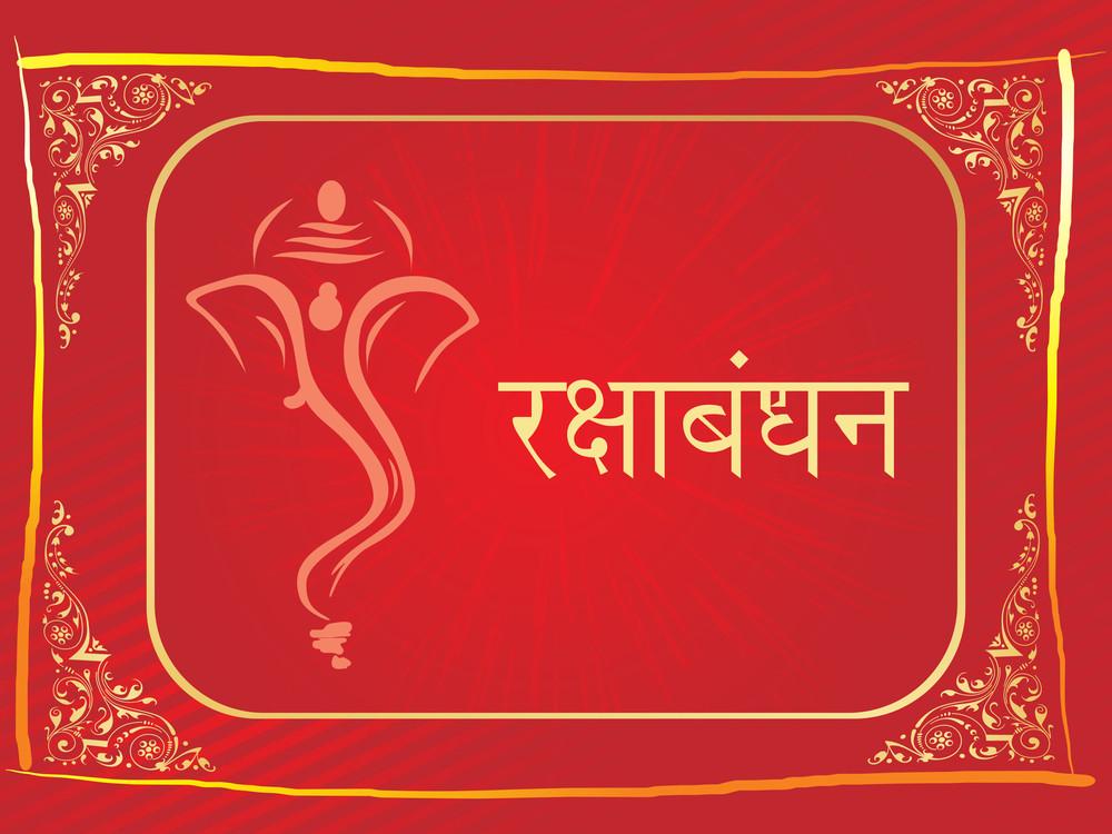 Rakhsha-bandhan-001