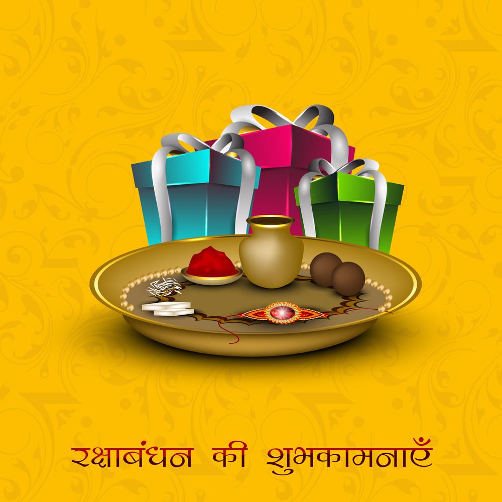 Raksha Bandhan Theme With Gift Boxes