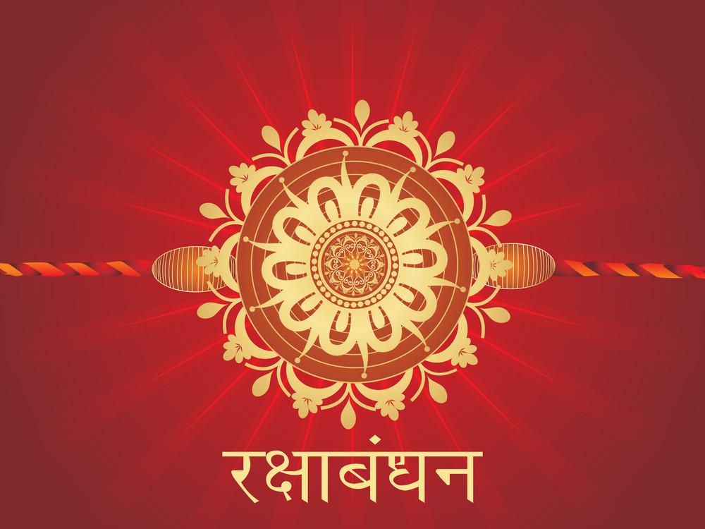 Rays Background With Isolated Rakhi