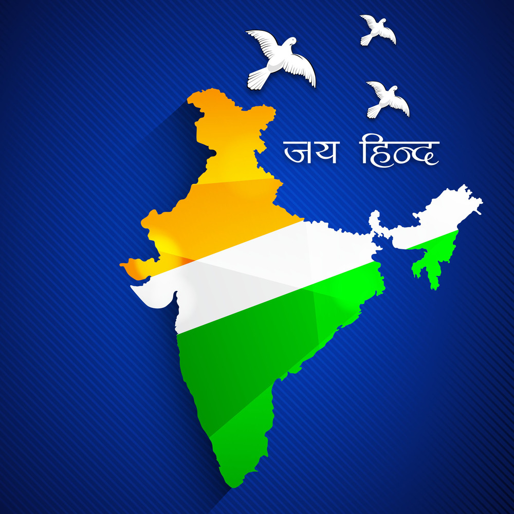 Republic Of India Map In National Flag Colors
