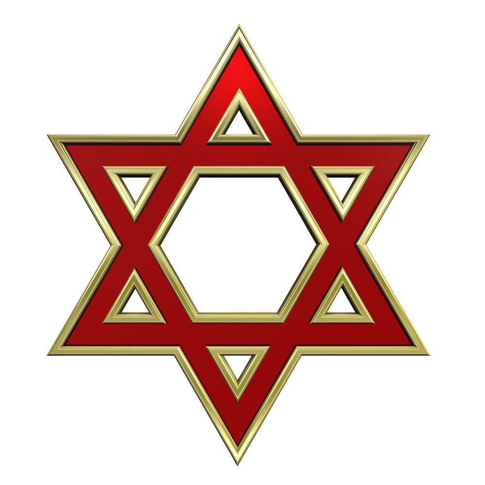 Ruby With Gold Frame Judaism Religious Symbol - Star Of David Isolated On White.