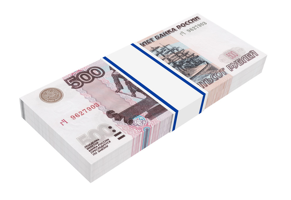 Russian Money Isolated On White Background.