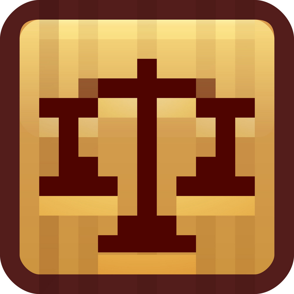 Scales Of Justice Brown Tiny App Icon