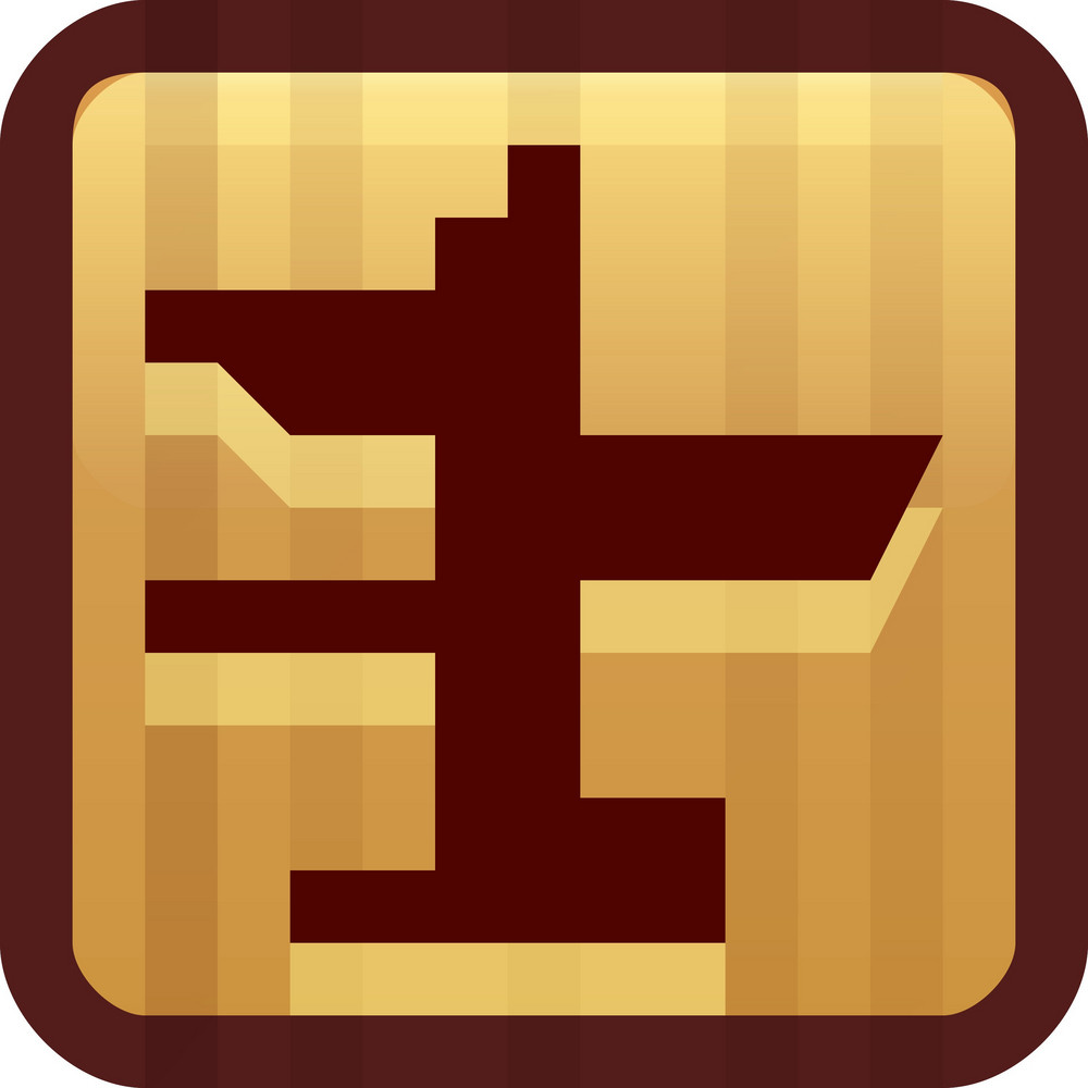 Signpost Brown Tiny App Icon
