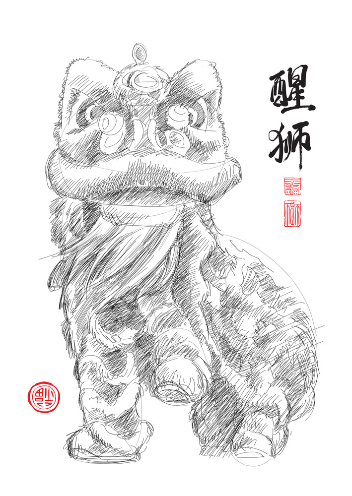 Sketch Of Chinese Lion Dance. Translation Of Chinese Text: The Consciousness Of Lion